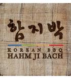 hahm-ji-bach.png